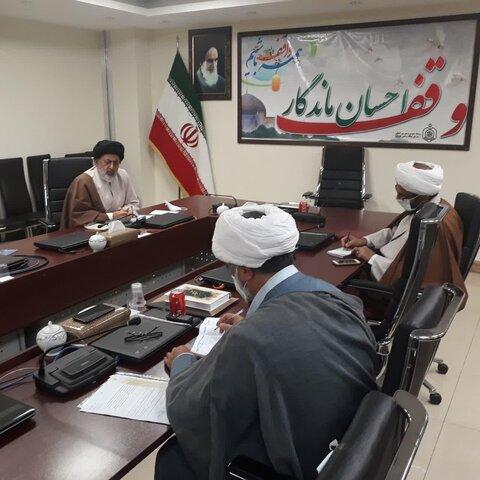 سی و چهارمین جلسه شورای هماهنگی نهادهای حوزوی تهران