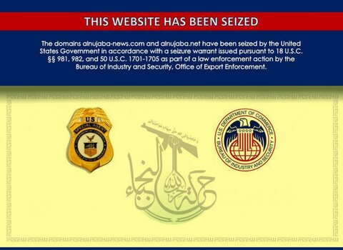 The US blocked two main websites belonging to al-Nujaba