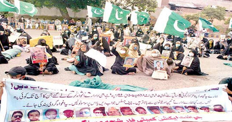 شیعہ مسنگ پرسنز