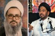 مدیر حوزہ علمیہ کوپن ھیگن ڈنمارک کا آیت اللہ محمد حکیم صمدی کی رحلت پر اظہار تعزیت