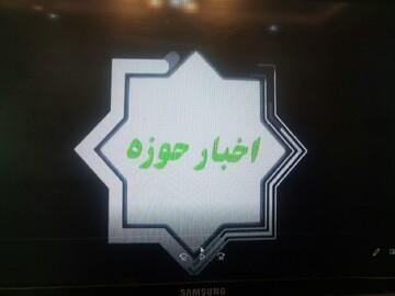 پخش بسته خبری حوزه علمیه قزوین در شبکه استانی