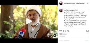 رئیس سازمان تبلیغات اسلامی کشور: مرحوم راستگو نمونه تلاقی مهر و مهارت بود