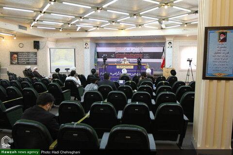 """بالصور/ إقامة مؤتمر افتراضي تحت عنوان """"ذلّ الاستسلام وخيانة الأهداف الإسلامية"""" بقم المقدسة"""