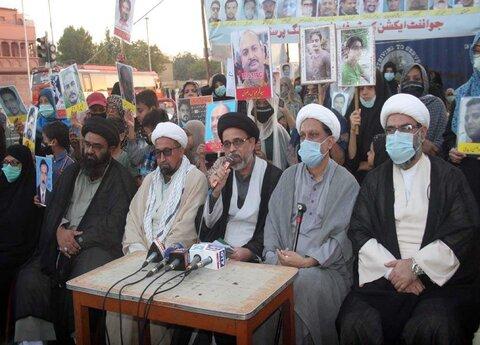 پاکستان میں جاری شیعہ لاپتہ افراد مسئلہ