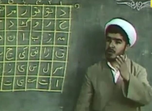 فیلم قدیمی از برنامه کودک مرحوم حجتالاسلام والمسلمین راستگو