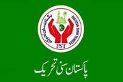 فرانس سے سفارتی تعلقات ختم کئے جائیں، پاکستان سنی تحریک
