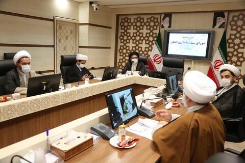تصاویر/ دومین جلسه شورای سیاستگذاری ادیان