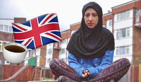 «جوانان مسلمان بریتانیا بااحساس خفگی و خشم از نژادپرستی»