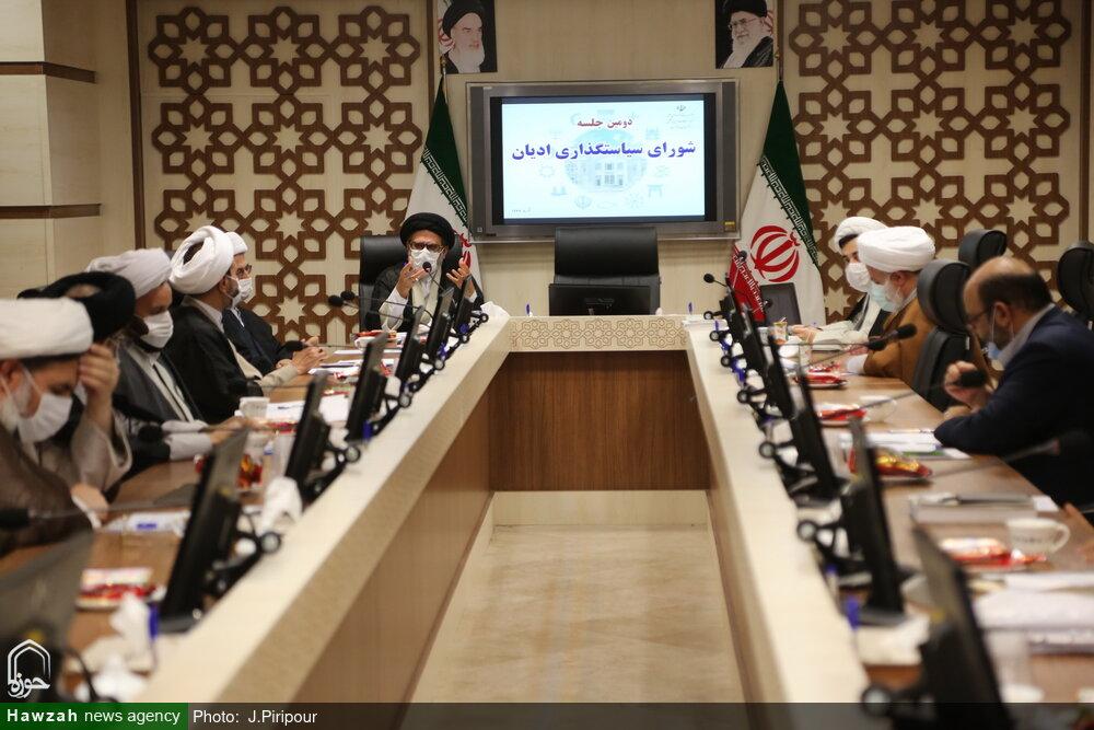 تصاویر/ دومین جلسه شورای سیاستگذاری ادیان در مرکز ارتباطات و بین الملل حوزه