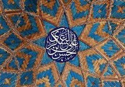 """The life of Imam Hasan al-Askari"" written by Baqir Sharif al-Qurashi"