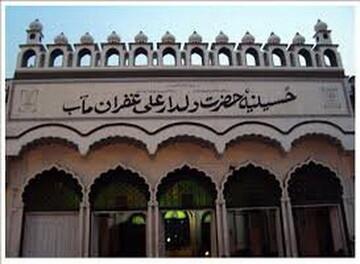 """همایش """"مروری بر آثار و روش علمی علامه میرحامد حسین  """" برگزار می شود"""