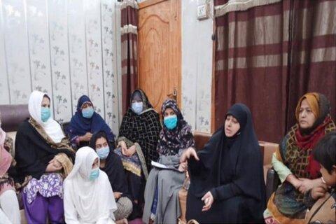 مجلس وحدت مسلمین شعبہ خواتین