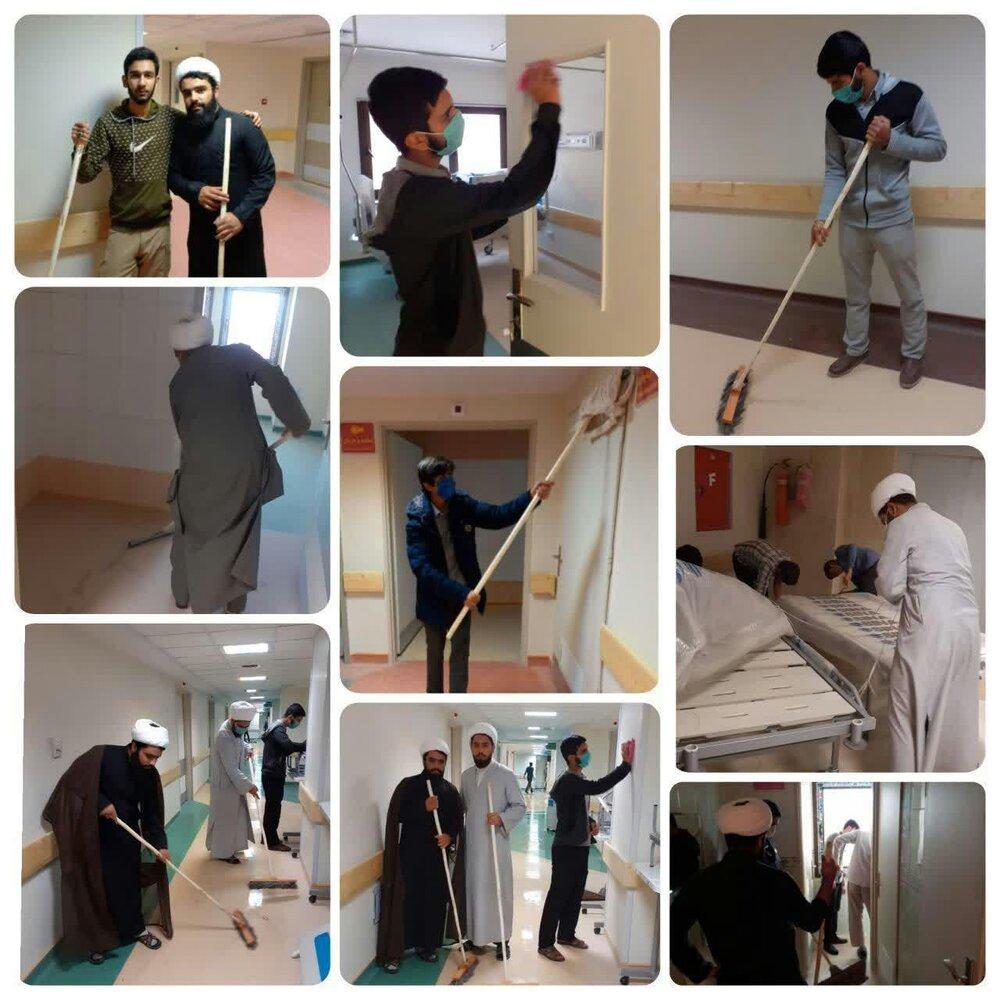آماده سازی بیمارستان شهید سلیمانی تویسرکان   این بار هم طلاب جهادی وارد میدان شدند