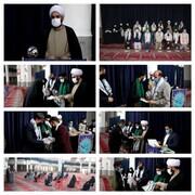 هم اندیشی شورای ورزش و جوانان نهاد نماز جمعه قم برگزار شد