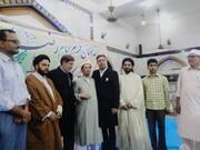 حکیم امت کی رحلت نے برّ صغیر کے افق سے رنگینی چھین لی،حجۃ الاسلام مولانا سید شمشاد علی کٹوکھری
