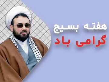 انقلاب اسلامی نتیجه اعتماد مردم به روحانیت بود