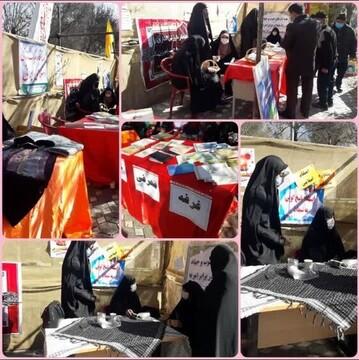 برپایی نمایشگاه محصولات حجاب در مدرسه علمیه نجمیه ازنا