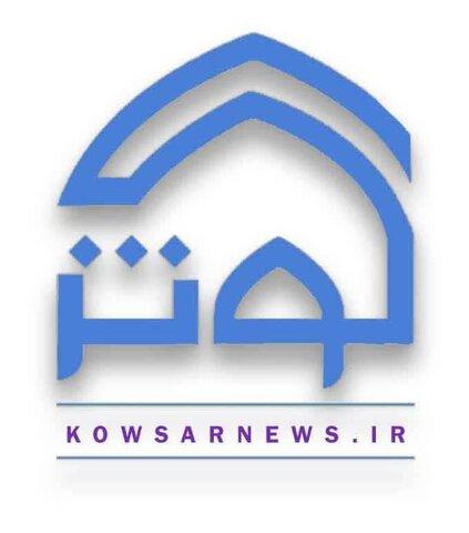 تلویزیون اینترنتی مرکز مدیریت حوزههای
