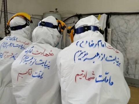 تغسیل اموات کرونایی توسط طلاب خواهر مدرسه علمیه معصومیه شیراز