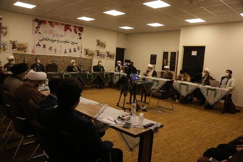 دومین نشست وبیناری بسیج، مقاومت و حوزه انقلابی در قم