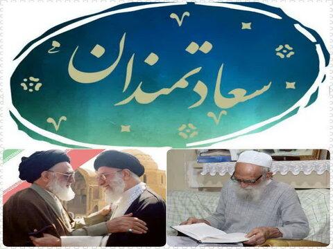 مستند زندگی آیت الله سیدمرتضی محمودی