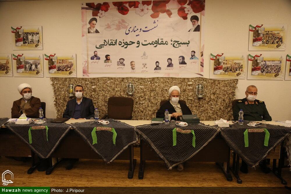 تصاویر/ دومین نشست وبیناری بسیج، مقاومت و حوزه انقلابی در قم