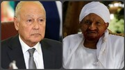 دبیرکل اتحادیه عرب درگذشت رهبر حزب امت سودان را تسلیت گفت