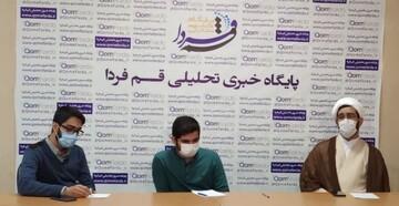 هماکنون ۱۰۰ خواهر و برادر طلبه در بیمارستان های قم به بیماران کرونایی خدمت رسانی می کنند