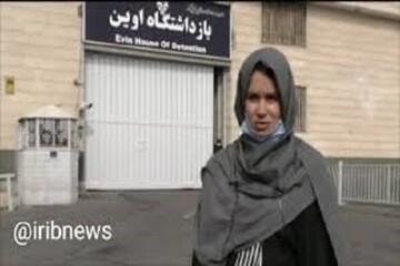 فیلم | «کایلی مور گیلبرت» کیست و چرا در ایران بازداشت شد؟