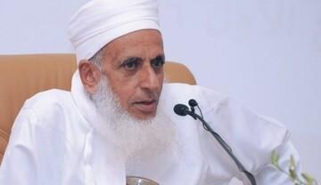 پیام شدید اللحن مفتی عمان به مراکز دینی عربستان سعودی