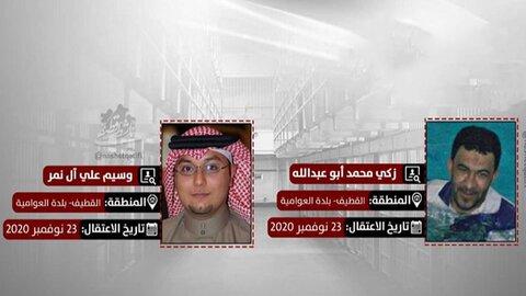بازداشت شیعیان العوامیه عربستان