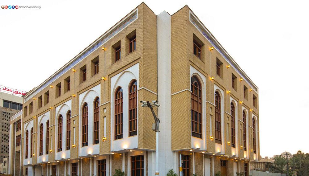 افتتاح مدرسه علمیه شیخ محمد مهدی حائری مازندرانی در کربلا با حضور نماینده آیت الله سیستانی