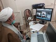 روایتی تصویری از برگزاری مجازی امتحانات شفاهی مدارس علمیه استان ایلام