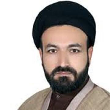 یادداشت رسیده| عدالت در اندیشه سیاسی اسلام