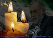 بنبست استکبار در مقابل پیشرفت های علمی ایران