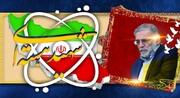 تسلیت نهادهای کهگیلویه و بویراحمد به ملت ایران | راه شهید فخری زاده با قدرت ادامه دارد