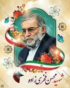 ترور شهید فخری زاده ثابت کرد مذاکره و امید به دشمن هیچ نتیجه ای ندارد