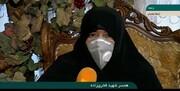 نخستین مصاحبه همسر شهید فخری زاده | نگذارید خونش پایمال شود + فیلم