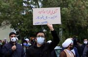 تصاویر/ تجمع دانشجویان و طلاب انقلابی قم در پی شهادت شهید محسن فخری زاده