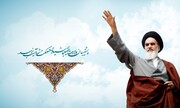 قوه قضائیه با مسئول توهین کننده به امام خمینی(ره) برخورد کند