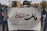 تصاویر/ تجمع اعتراضی دانشجویان یزدی در واکنش به شهادت دکتر فخری زاده