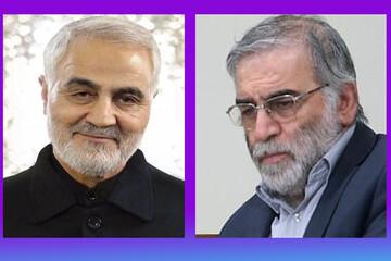 نماهنگ | سخنرانی شهید فخریزاده درباره حاج قاسم
