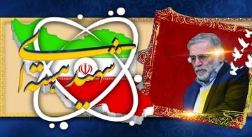 پیام تسلیت اساتید مدرسه علمیه فاطمیه قزوین در پی شهادت شهید فخریزاده