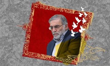 وزارت خارجه لبنان ترور شهید فخری زاده را محکوم کرد