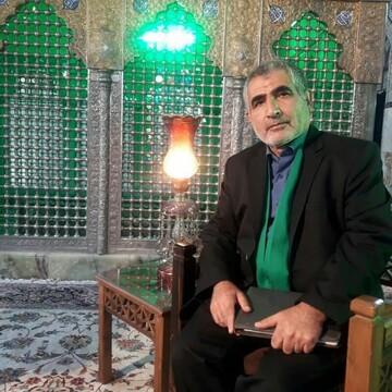 سروده شاعر یزدی در سوگ دانشمند شهید