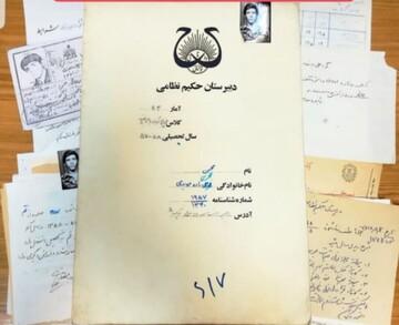 عکس/ پرونده تحصیلی شهید فخریزاده