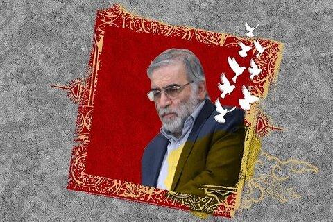 شهادت تروریستی دانشمند هسته ای شهید محسن فخری زاده