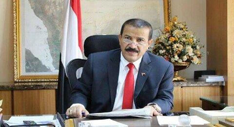 هشام شرف وزیر امور خارجه یمن