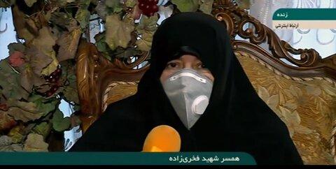 همسر شهید فخری زاده