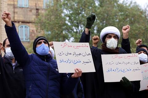 تجمع دانشجویان و طلاب انقلابی قم در پی شهادت شهید محسن فخری زاده